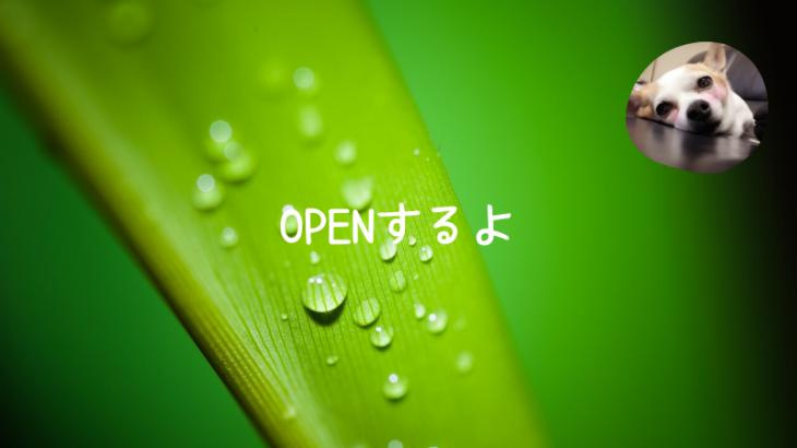 6月29日OPEN♡