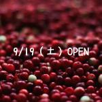 9/19(土)彩湖道満グリーンパークBBQガーデンOPEN
