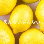 9/18OPEN♡