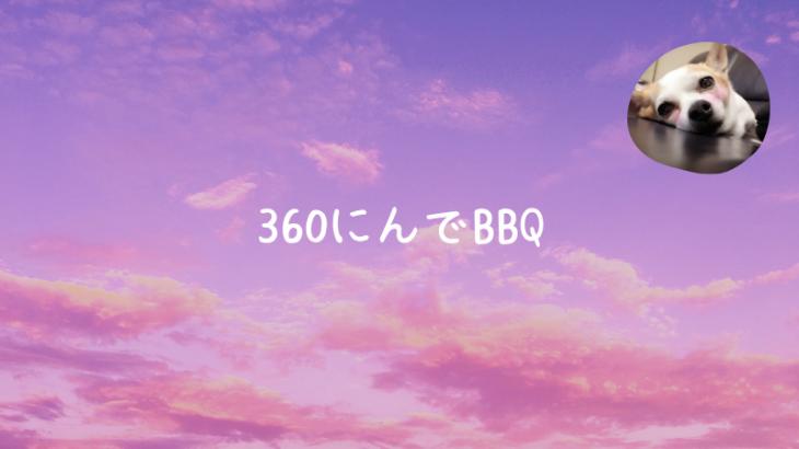 11月♡360人BBQ